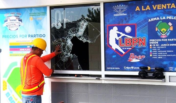 Reparan fachada del Estadio DennisMartínez