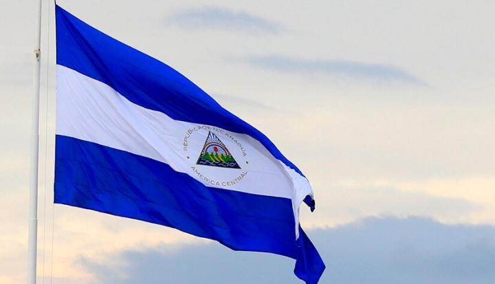 Nota de Prensa del Gobierno de Reconciliación y Unidad Nacional; #AmoryPazNicaragua #Nicaragua40Revolucion #ElTayacanVencedor #NiUnPasoAtras #NicaraguaLinda #NicaraguaTrabajoyPaz #NicaraguaQuierePaz #NicaraguaSandinoSiempre #FeFamiliayComunidad