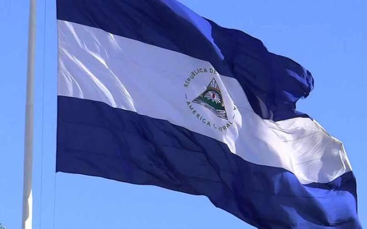 Un recorrido por la historia de la bandera deNicaragua
